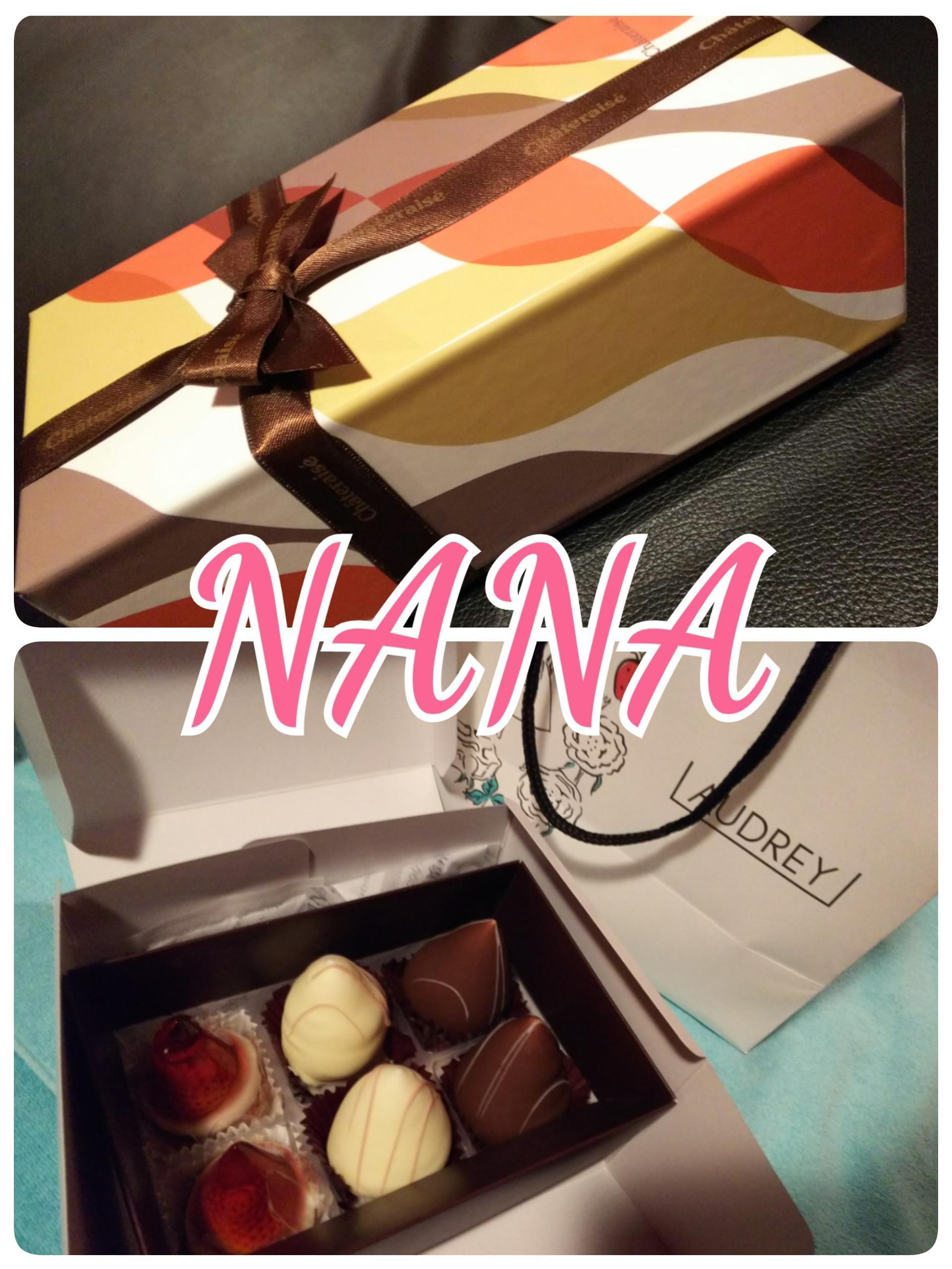 「NANA」03/17(03/17) 21:39 | ナナの写メ・風俗動画