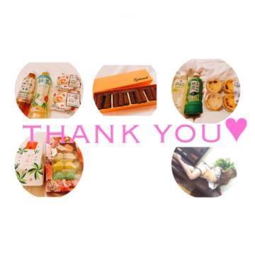「先週のお礼?」03/17(03/17) 21:53 | 矢田 ルミの写メ・風俗動画