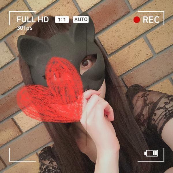 「ゆい日記*」03/18(03/18) 02:50 | ゆいの写メ・風俗動画
