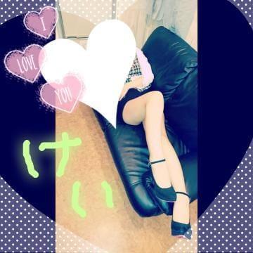 「おはよ☆」03/18(03/18) 07:47 | 黒咲 けいの写メ・風俗動画