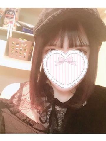 「おはようございます!?」03/18(03/18) 12:54   吉井 らむの写メ・風俗動画