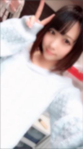 「今日はありがとうっ【明日も出勤】」03/18(03/18) 18:00   雨音しいなの写メ・風俗動画