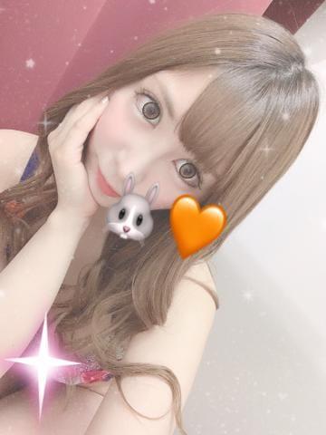 「ありがとうございます?」03/18(03/18) 20:32 | MASHIROの写メ・風俗動画