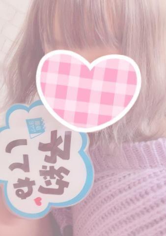 「次の出勤日っ?」03/18(03/18) 21:26 | りおんの写メ・風俗動画
