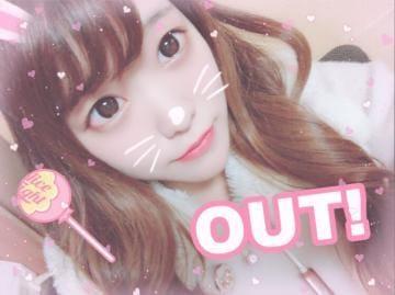 「今日もありがと♡」03/19(03/19) 02:20   桃瀬みくの写メ・風俗動画