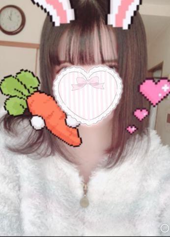 「楽しかったです!?」03/19(03/19) 03:26   吉井 らむの写メ・風俗動画