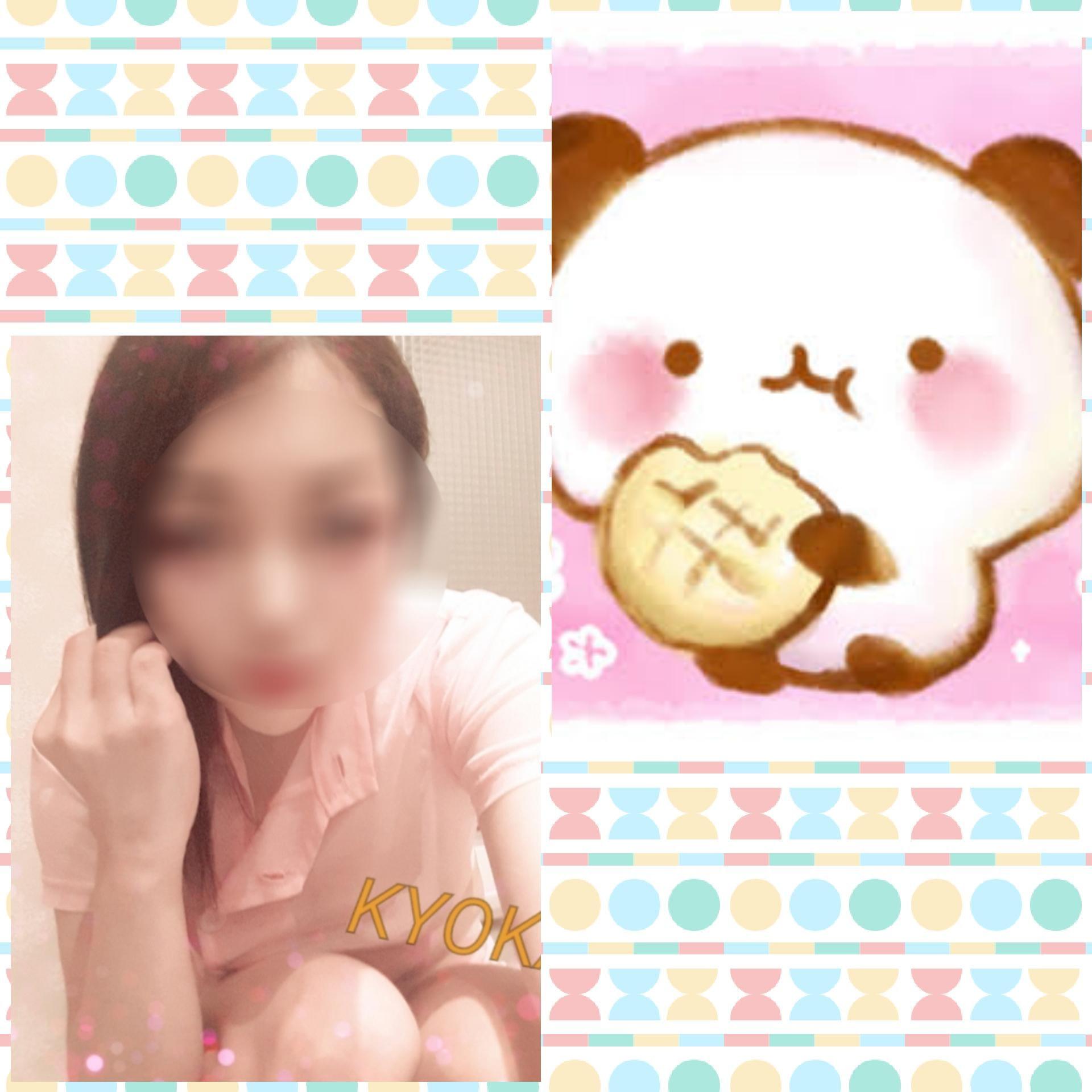 「今日は18時ごろまでしゅっきーん*」03/19(03/19) 09:24   きょうかの写メ・風俗動画