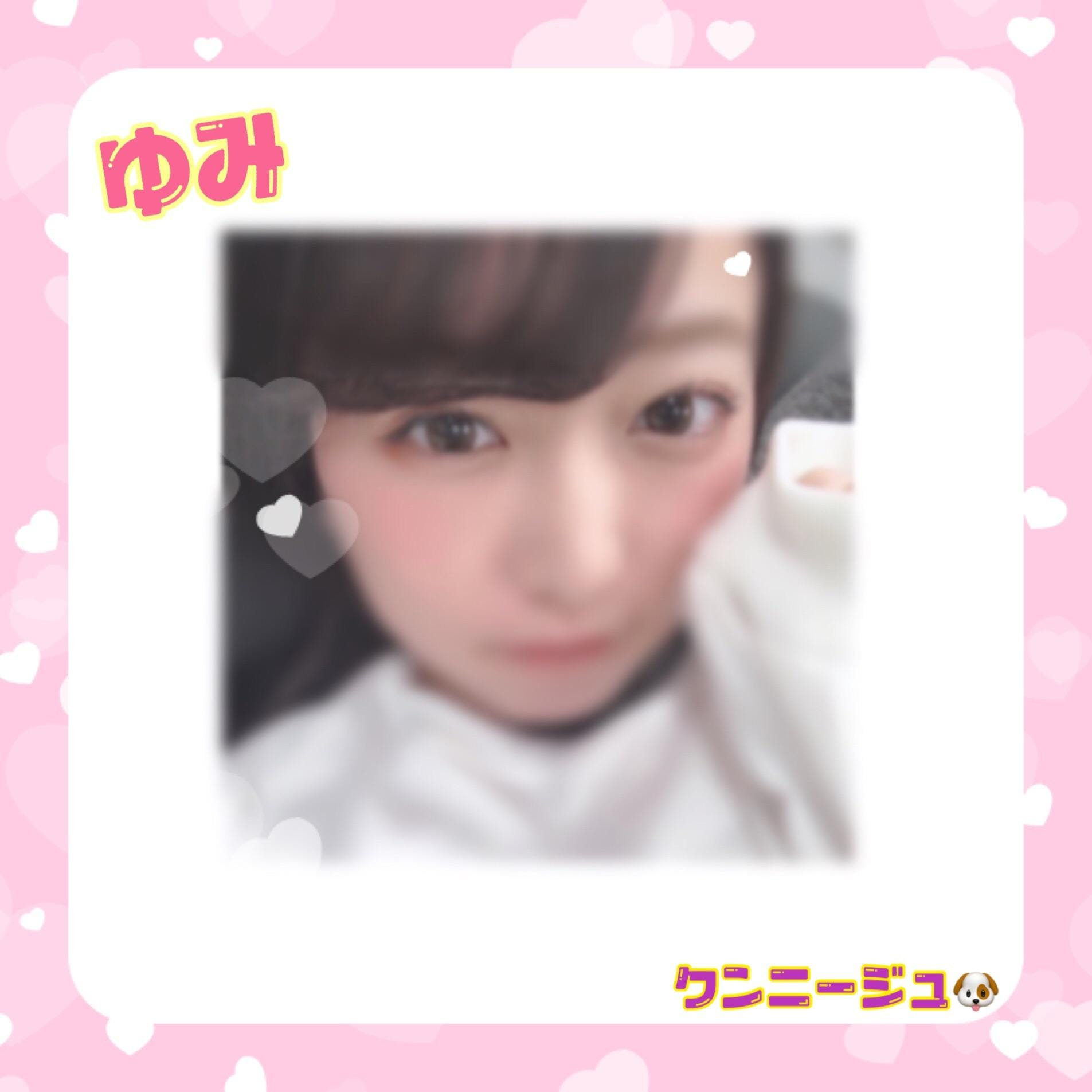 「眠眠打破」03/19(03/19) 14:00 | ゆみの写メ・風俗動画