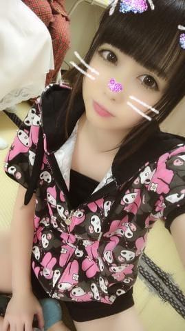 「出勤中」03/19(03/19) 14:24   雨音しいなの写メ・風俗動画