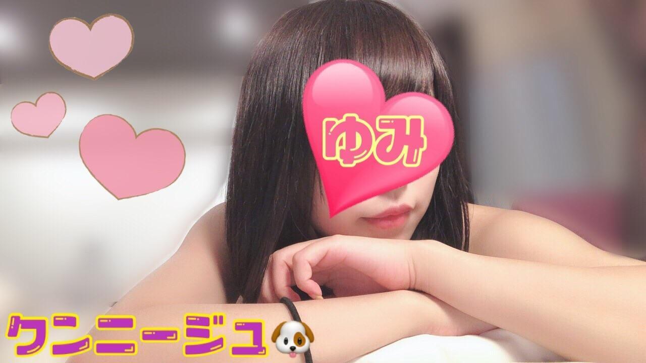 「おれい」03/20(03/20) 02:00 | ゆみの写メ・風俗動画