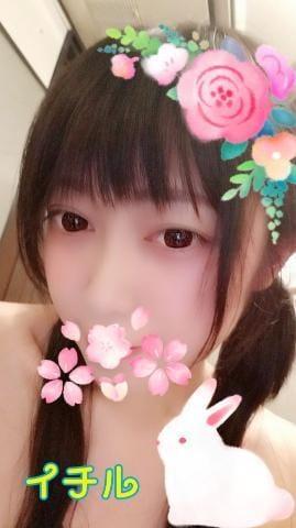 「おはようございます?」03/20(03/20) 06:16 | イチルの写メ・風俗動画