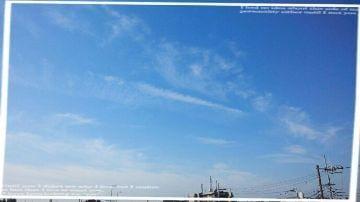 「おはyoー ☆」03/20(03/20) 09:34 | カオリの写メ・風俗動画