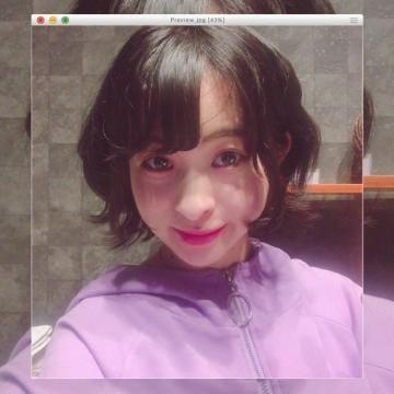 「??おはよう?動画」03/20(03/20) 10:21 | かえでの写メ・風俗動画