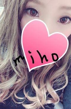 「みほです☆★」03/20(03/20) 12:21 | みほの写メ・風俗動画