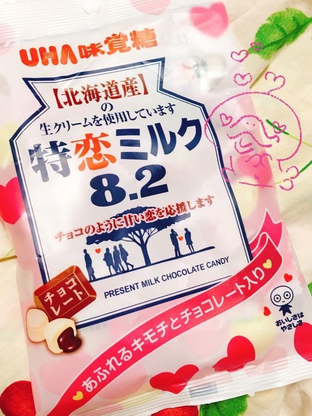 「テーマは特恋ミルク」03/20(03/20) 12:44 | 楓-かえで-の写メ・風俗動画
