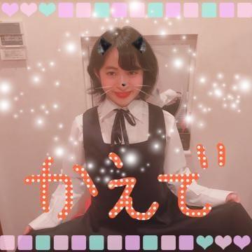 「[お題]from:おとももちさん」03/20(03/20) 13:08 | かえでの写メ・風俗動画