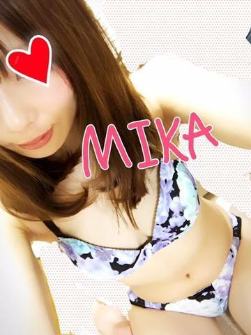 「ありがとうございました〜!」04/12(04/12) 02:07 | みかの写メ・風俗動画
