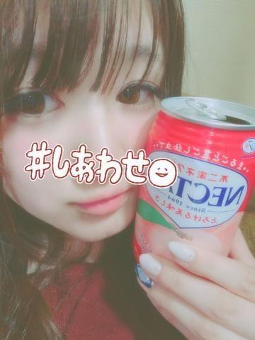 「しあわせ」03/20(03/20) 18:38 | 市原みゆうの写メ・風俗動画