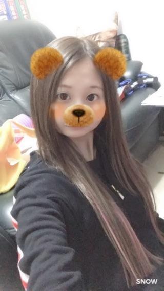 「お礼??」03/20(03/20) 22:54   リンカの写メ・風俗動画