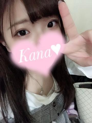 「感謝( ˘͈ ᵕ ˘͈  )」03/21(03/21) 02:26   かなの写メ・風俗動画