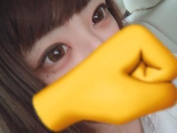 「おはようございます!」03/21(03/21) 07:14 | 本田まゆの写メ・風俗動画