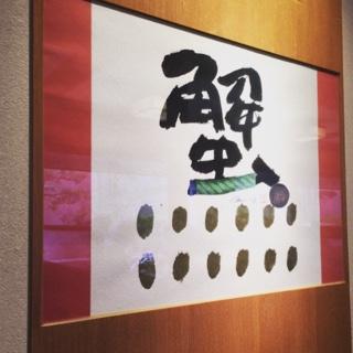 「こんにちわ」04/12(04/12) 13:19 | リエの写メ・風俗動画