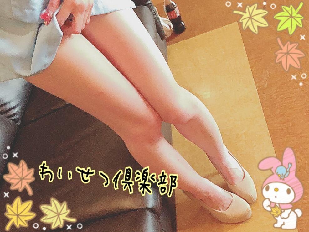 「おれいっ☆*°」03/21(03/21) 22:48 | かなえ【イラマレベル★★★】の写メ・風俗動画