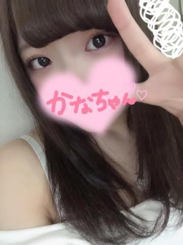 「くるん!」03/21(03/21) 23:02   かなの写メ・風俗動画