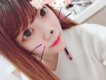 「今日もありがとう♡」03/22(03/22) 00:50   桃瀬みくの写メ・風俗動画