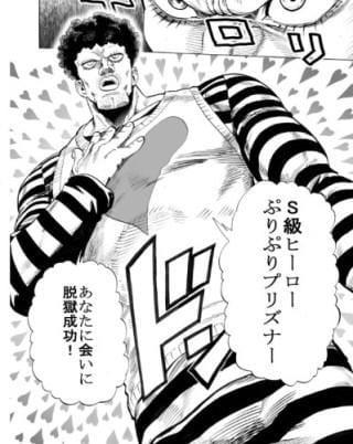 「ぷりぷり」03/22(03/22) 02:50   桃瀬みくの写メ・風俗動画