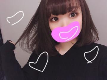 「お久しぶり?」03/22(03/22) 09:02 | めぐの写メ・風俗動画