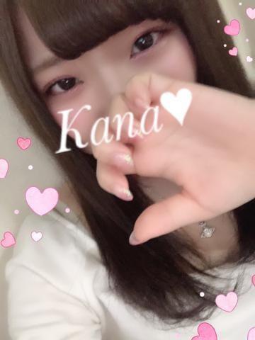 「シュッっっっっ!」03/22(03/22) 19:15   かなの写メ・風俗動画