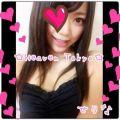 せりな 東京No.1 可愛い系・綺麗系の素人ギャル専門店 Heaven Tokyo