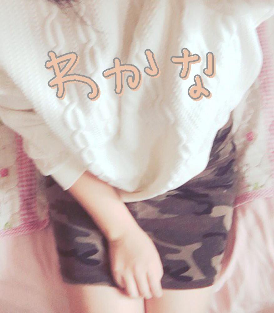 「はなきん☆」03/22(03/22) 23:08 | わかなの写メ・風俗動画
