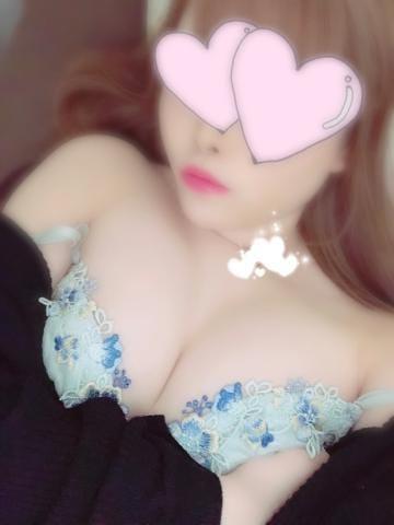 「こんばんは」03/23(03/23) 02:16 | 渋谷 七星の写メ・風俗動画