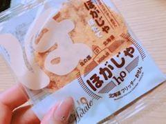 「今日の?」03/23(03/23) 03:00 | ゆうの写メ・風俗動画
