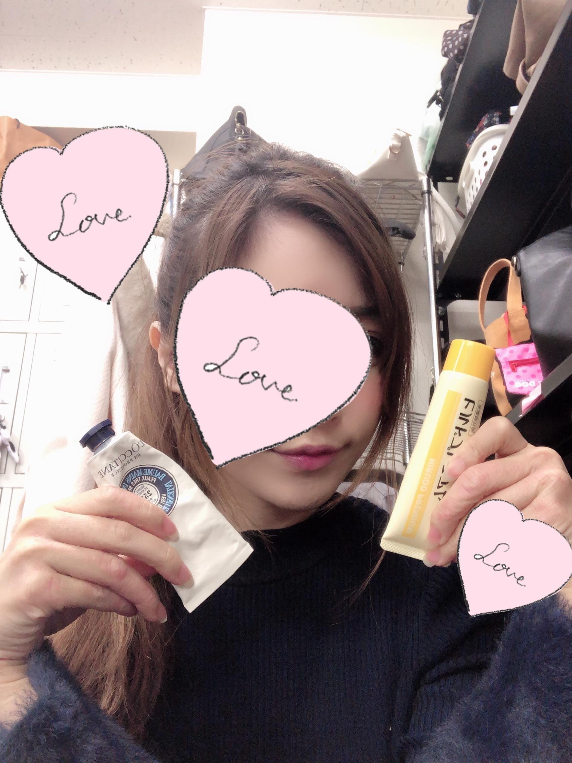 「手荒れ予防」03/23(03/23) 15:52 | せいらの写メ・風俗動画