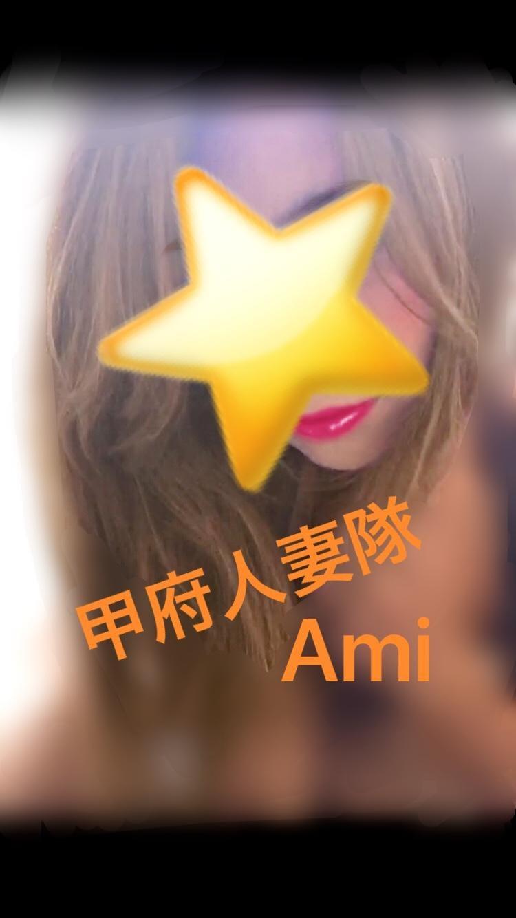 「メッセージ&お知らせ☆」03/23(03/23) 23:54   あみの写メ・風俗動画