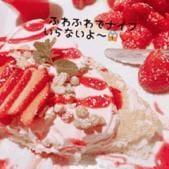 「」03/24(03/24) 23:01 | ましろ☆経験浅めのおっとり娘の写メ・風俗動画