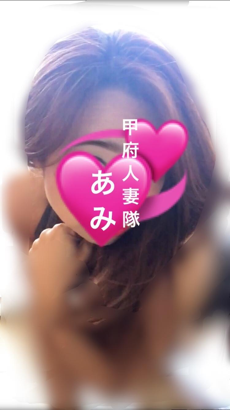 「お礼です☆」03/25(03/25) 12:53   あみの写メ・風俗動画