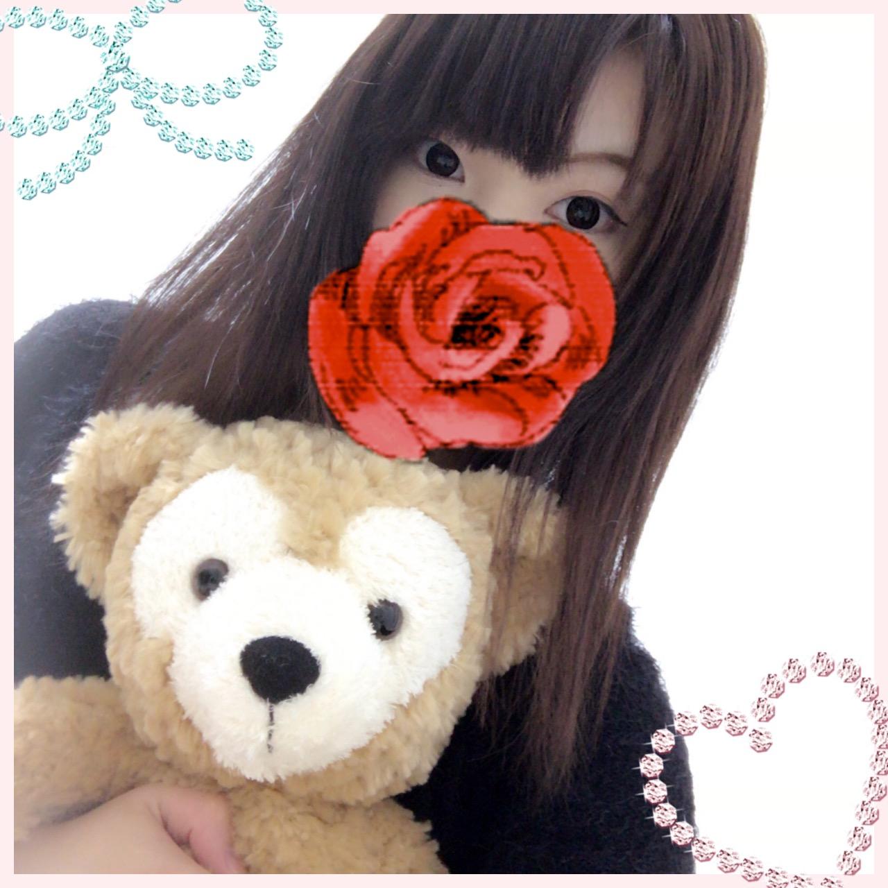 「お礼日記(*´ω`*)(*´ω`*)」04/14(04/14) 03:07 | くるみの写メ・風俗動画