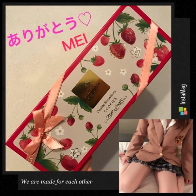 「21(木)と、今日のお礼♡︎」03/26(03/26) 17:04   めいの写メ・風俗動画