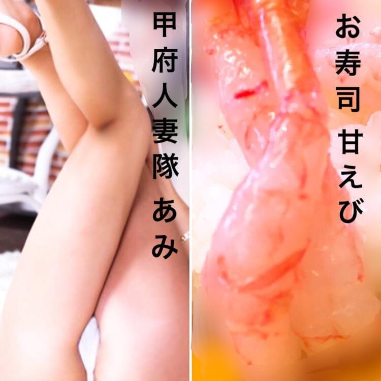 「特別な変態へメッセージ☆」03/27(03/27) 00:30   あみの写メ・風俗動画