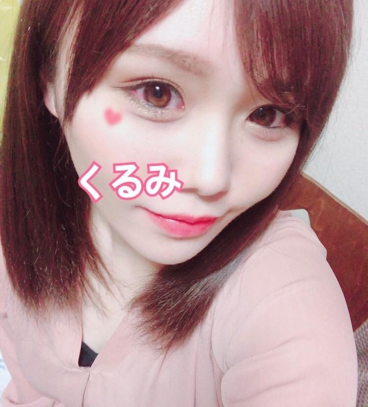 「可愛いは正義」03/27(03/27) 21:06 | くるみの写メ・風俗動画