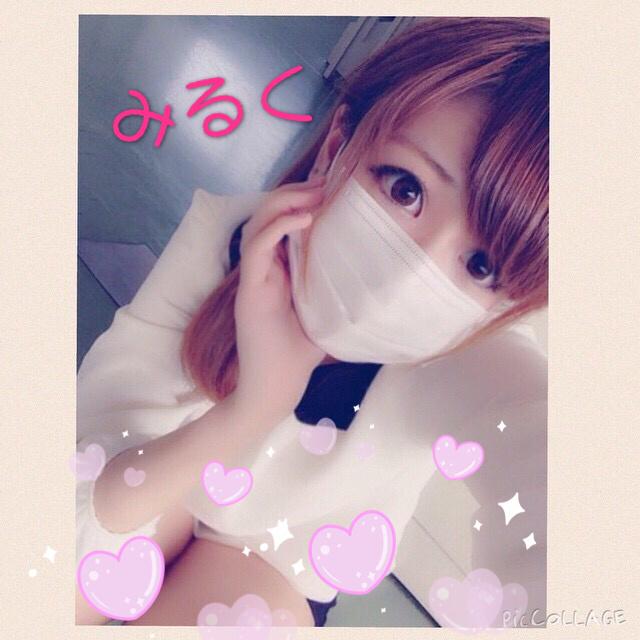 「おわり!」04/15(04/15) 04:37 | みるくの写メ・風俗動画
