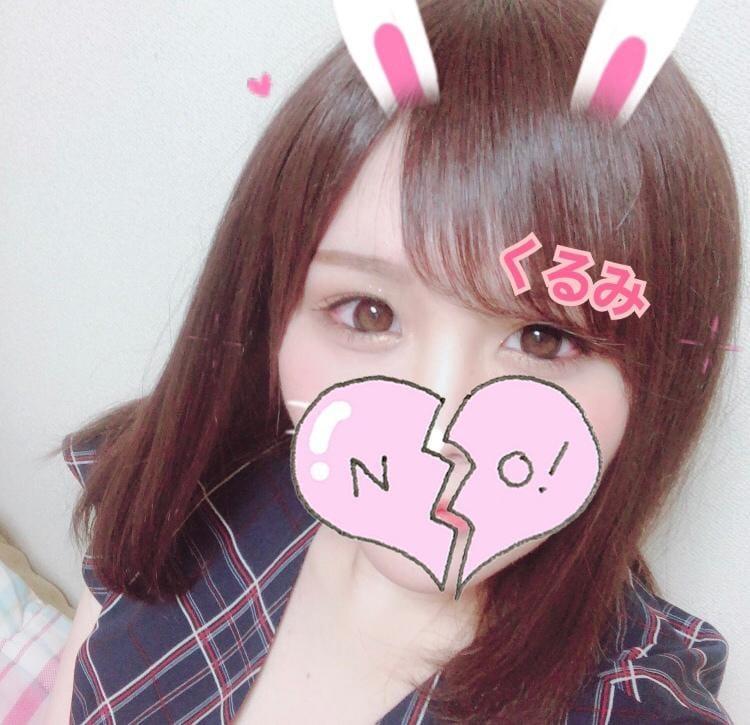 「おはよう」03/28(03/28) 14:28 | くるみの写メ・風俗動画