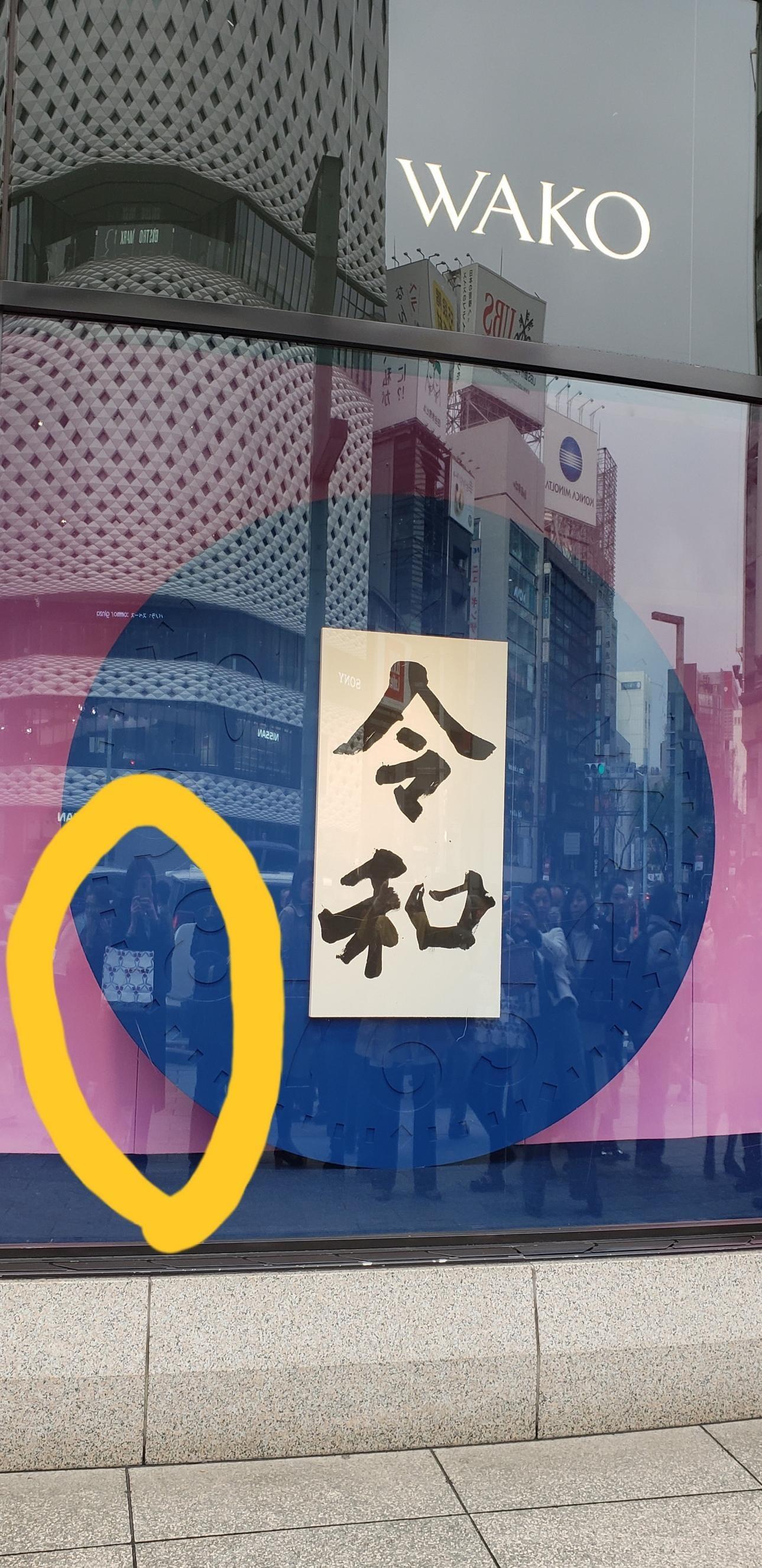 「こんな日は」04/02(04/02) 07:14 | さらの写メ・風俗動画