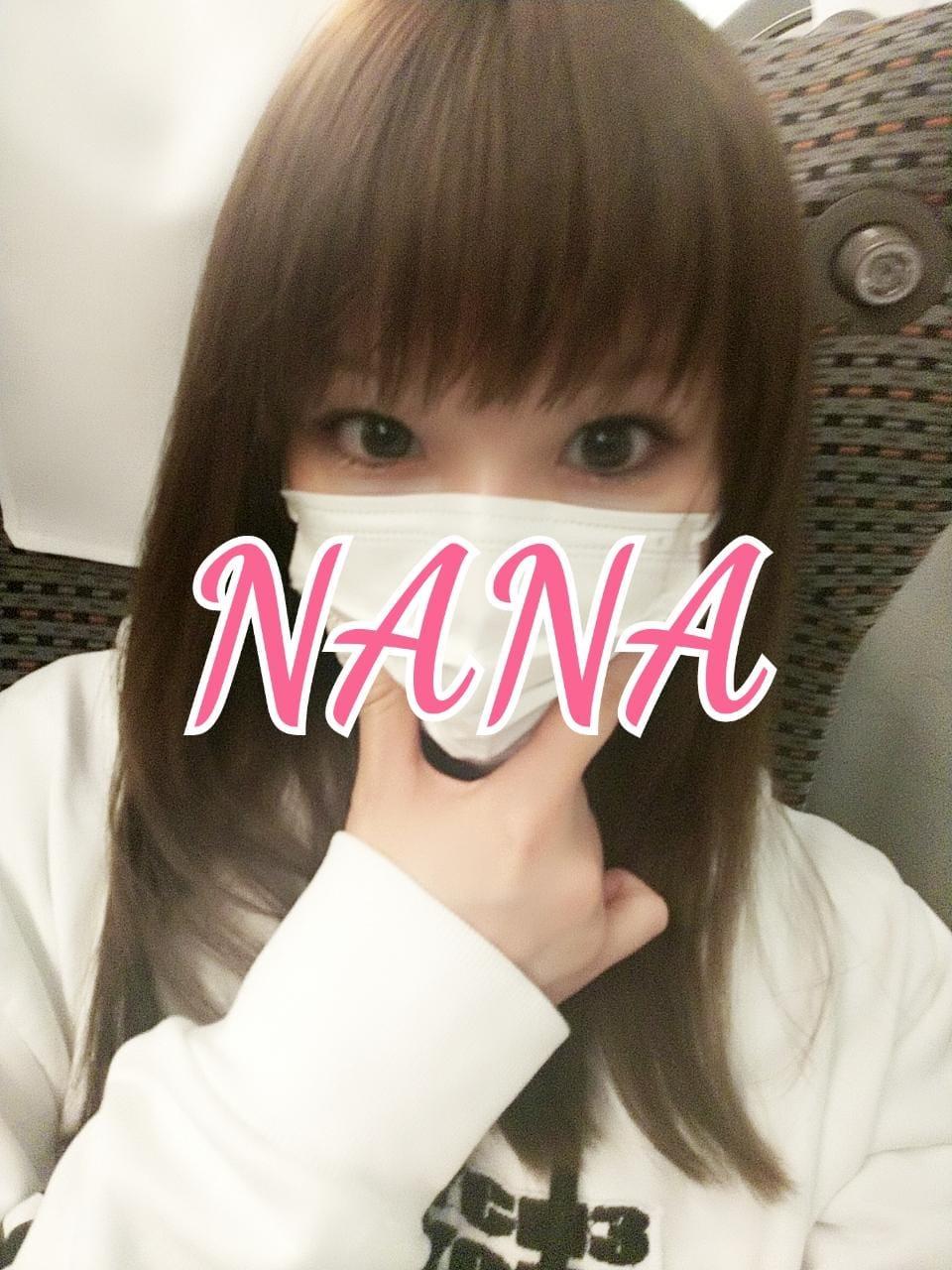 「NANA」04/02(04/02) 11:05 | ナナの写メ・風俗動画