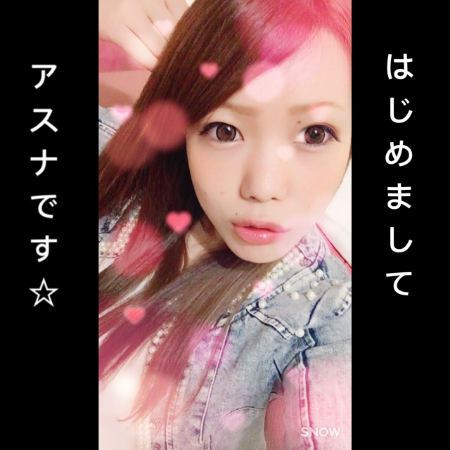 「はじめまして☆」04/17(04/17) 14:12 | 雪(ゆき)の写メ・風俗動画