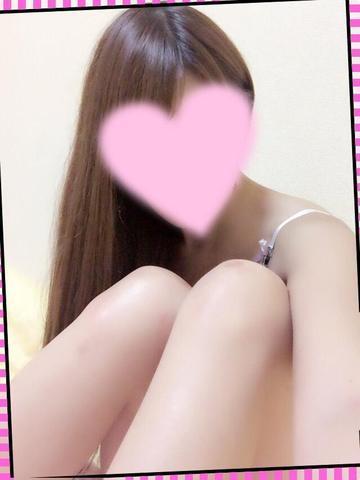 「♡ありがとう♡」04/17(04/17) 22:58 | 藤咲 まりあの写メ・風俗動画